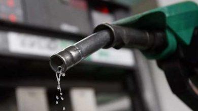 Photo of پیٹرول کےنرخوں میں کمی کی سفارش مسترد،  حکومت کا پیٹرولیم مصنوعات کی قیمتیں برقرار رکھنے کا فیصلہ