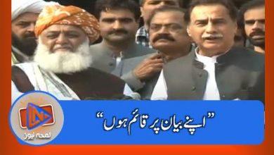 Photo of حکومت سیاسی لڑائی میں افواج پاکستان کو شامل نہ کرے: ایاز صادق