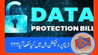 Photo of پاکستان میں سوشل میڈیا صارفین کے تحفظات پر حکومت نے بل تیار کروا لیا۔۔۔