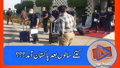Photo of جنوبی آفریقہ کے کھلاڑی کراچی پہنچ گئے۔۔۔