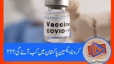 Photo of غریب ممالک کو ویکسین فراہمی جلد ممکن۔۔۔