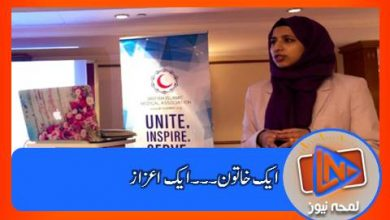 Photo of زارا محمد برطانیہ کی مسلم کونسل کی پہلی خاتون سیکرٹری جنرل منتخب
