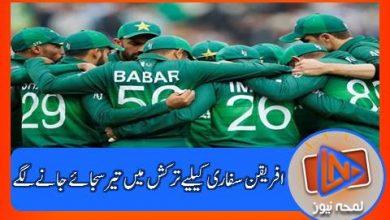 Photo of پاکستان کرکٹ ٹیم میں کس کی جگہ بنے گی اور کون باہر بیٹھے گا ؟؟؟