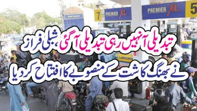 Photo of گاڑیوںکو تالے لگا دیں، یکم اکتوبر سے پٹرول کی قیمت میںتین چار نہیںکتنا اضافہ ہونے والا ہے؟پاکستانیوںکی چیخیںمریختک جا پہنچیں